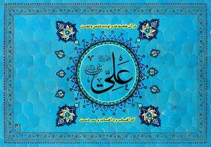 اقدام سیاسی فضلای حوزه علمیه قم در عید غدیر سال ۱۳۵۶