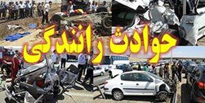 علت ۷۰ درصد تصادفات در تهران چیست؟