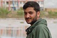 شهید محسن محمدی - کراپشده