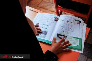 مهلت زمان ثبت نام کتب درسی کلاس اولیها
