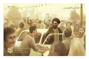 جشن گرفتن رهبر انقلاب درکنار مردم +عکس
