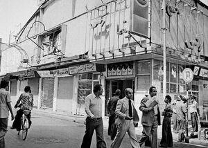 رهبرانقلاب چگونه از فاجعه سینما رکس باخبر شدند؟ +عکس