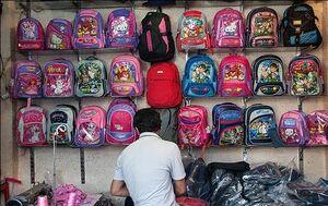 افزایش ۲ برابری قیمت کیف مدارس/ تولید کیف با طرحهای غربی کاهش یافته است