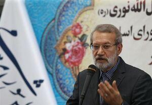 علی لاریجانی