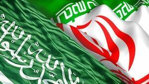 ترس عربستان از درگیری با ایران