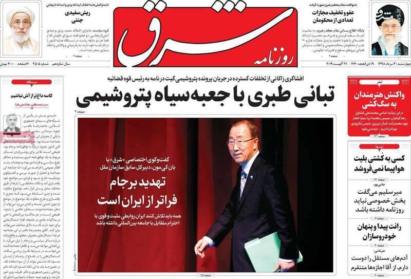 هاشمی طبا:اگر برجام در دوره قاجار امضا می شد، ترکمنچای به ایران تحمیل نمی شد!