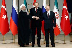 ایران روحانی روسیه پوتین ترکیه اردوغان