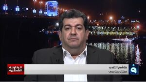 کارشناسان عراقی: باید از روسیه یا ایران سامانه پدافندی بخریم