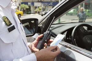 درآمدهای جرایم رانندگی چه میشوند؟