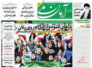 بسته پیشنهادی فرانسه:کمک مالی به ایران در ازای برجام موشکی و منطقهای!/ گرانی دلار،مسکن و خودرو تقصیر منتقدان دولت است!