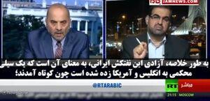 فیلم/ سیلی محکم ایران به انگلیس و آمریکا در جبلالطارق