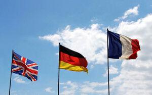 پرچم فرانسه و آلمان و انگلیس