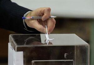 شیوه جدید مهندسی انتخابات در فدراسیون +سند