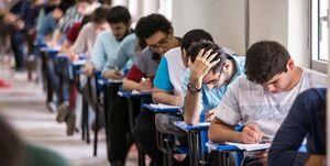 جزئیات پذیرش دورههای بدون آزمون دانشگاهها