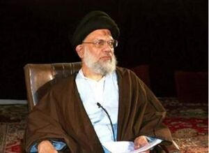 یک مرجع تقلید عراقی حضور نظامیان آمریکا در عراق را حرام اعلام کرد