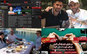 مافیای شرطبندی، تجارت فحشاء و بمب اجتماعی اینستاگرام در ایران/ چه کسانی به گسترش شبکه فساد شرطبندی کمک کردهاند؟ +تصاویر