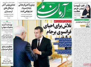 موسویان: اگر برجام نبود، ایران تجزیه میشد!/ افشاگری فائزه هاشمی درباره ناکارآمدی اصلاح طلبان