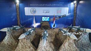 عکس/ رونمایی از موشک جدید یمنیها