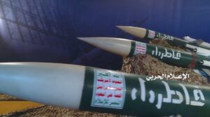 رونمایی از سامانه پدافند هوایی «فاطر ۱» یمن