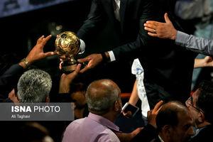 جایزه بهترین بازیکن سال ایران