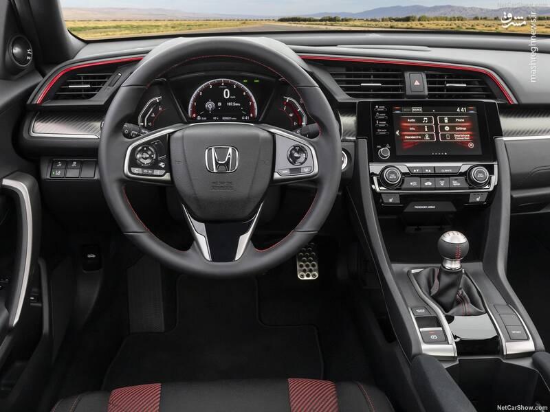 Honda Civic Si Coupe (2020)
