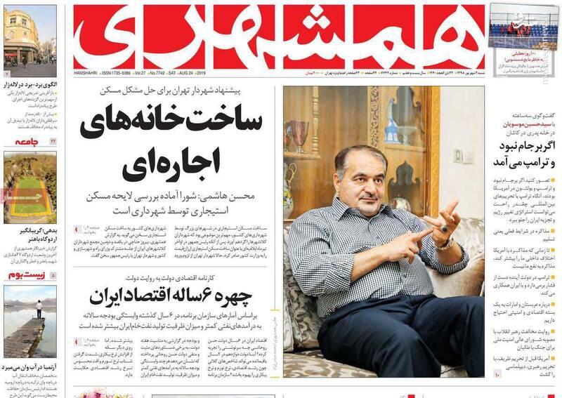 موسویان: اگر برجام نبود، ایران تجزیه میشد!