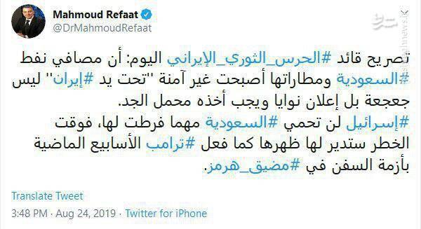 تحلیلگر مصری: سعودیها تهدید سردار سلامی را جدی بگیرند