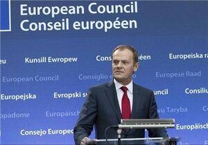 اجلاس جی۷ ، امتحانی سخت برای اتحادیه اروپا