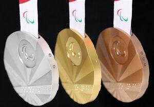 عکس/ رونمایی از مدالهای پارالمپیک 2020