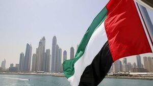 ناپدید شدن مرموز سرهنگ اماراتی بعد از افشای فساد مالی امرای ارتش