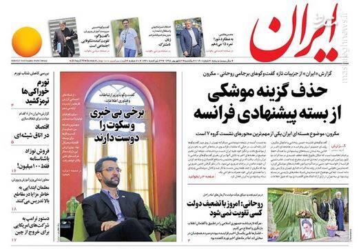 ایران: حذف گزینه موشکی از بسته پیشنهادی فرانسه