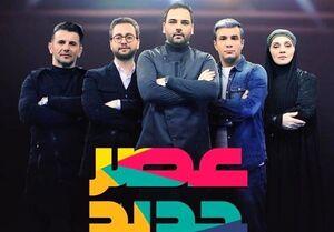 نوید احسان علیخانی برای مخاطبان عصر جدید+فیلم