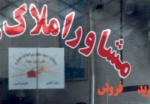 جدول/ قیمت خرید آپارتمان در منطقه خانی آباد نو