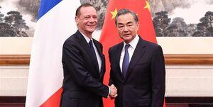 امانوئل بون فرانسه وانگ یی چین