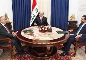 نشست سران عراق
