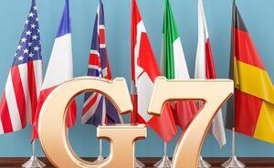 اشاره به ایران در بیانیه مختصر نشست گروه۷