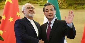 وانگ یی چین و ظریف ایران