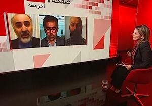 فیلم/ روایت کارشناسBBC از خباثت آمریکا علیه ایران