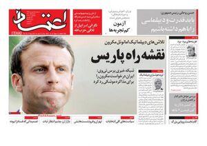 اگر با ترامپ مذاکره کنیم، مردم ایران از بدبختی نجات پیدا میکنند!/ جلاییپور: دولت موازی نگذاشت برجام به برجام اقتصادی ترجمه شود
