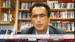 فیلم/ کارشناس بیبیسی: آمریکا به مذاکره نیاز دارد نه ایران
