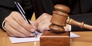 محکومیت شهرداری از سوتفاهم تا جریمه هزار میلیاردی