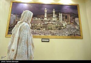 عکس/ بازدید حجاج از موزه مکه