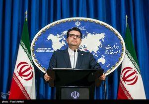 جزئیات جدید از تحریم بنیاد آمریکایی توسط ایران