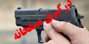 درگیری مهمان و میزبان به تیراندازی کشیده شد/زخمیشدن یک مامور انتظامی