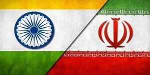 توافق ایران و هند برای دور زدن تحریمها