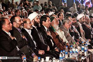 عکس/ اجلاس بین المللی پیرغلامان حسینی در یزد