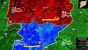 موج دوم پیروزیهای میدانی در شمال سوریه/ پاسخ دندانشکن به گروهکهای تروریستی با آزادی ۱۳ منطقه در جنوب استان ادلب + نقشه میدانی و عکس