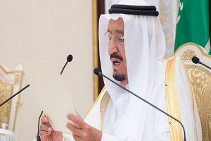 دستور پادشاه عربستان برای عزل و نصبهای جدید در دربار سعودی