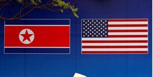 توقف مذاکرات هستهای کرهشمالی با آمریکا در سطح کارشناسی