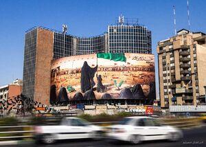 عکس/ دیوارنگاره جدید میدان ولیعصر